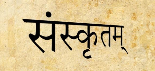 https://i0.wp.com/dubeat.com/wp-content/uploads/2013/07/sanskrit-wp.jpg