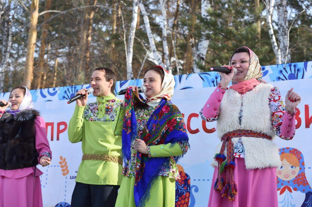 Русский ансамбль