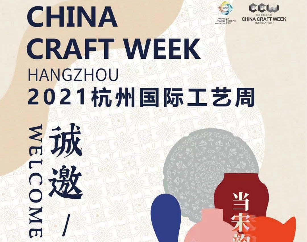 CHINA CRAFT WEEK Hangzhou