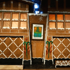 Grand Californian Gingerbread House