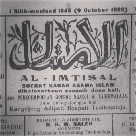 alimtisal