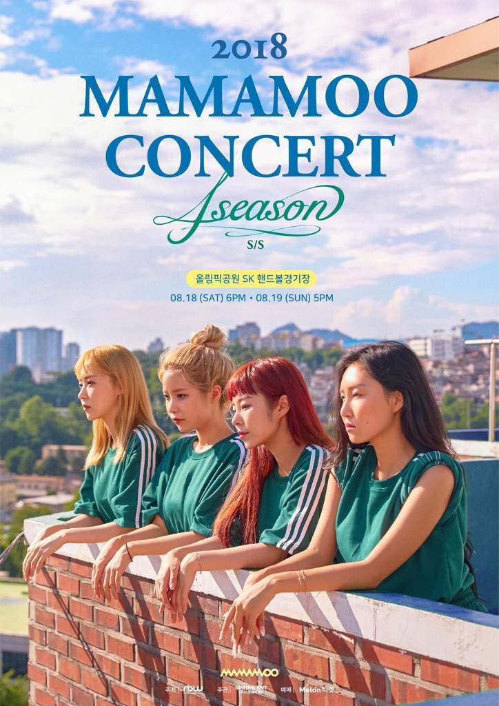 mamamoo concert2