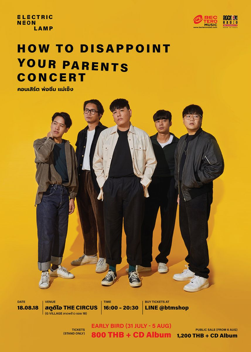 ENL_Poster---Final-05