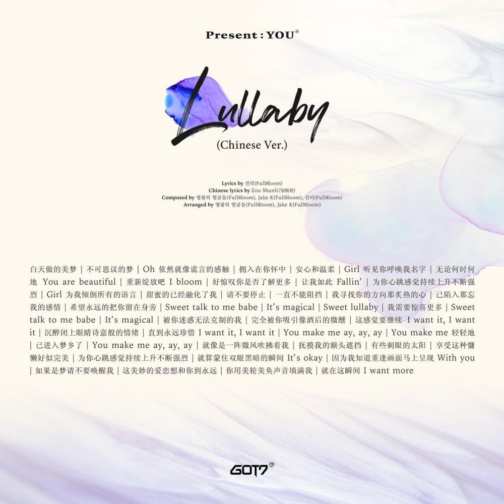 got7-lullaby-3