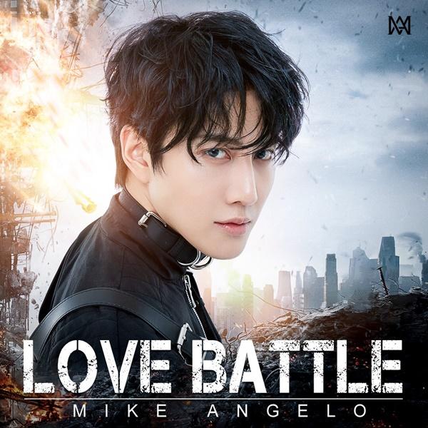 love Battle