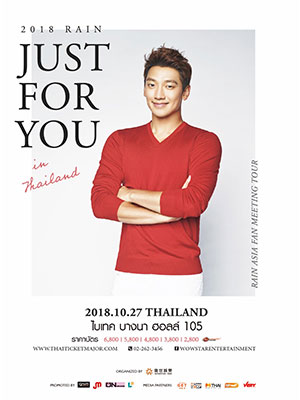 rain-just-for-you-asia-fan-meeting-2018-poster