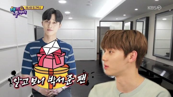 park-seo-joon-wanna-one-hwang-min-hyun