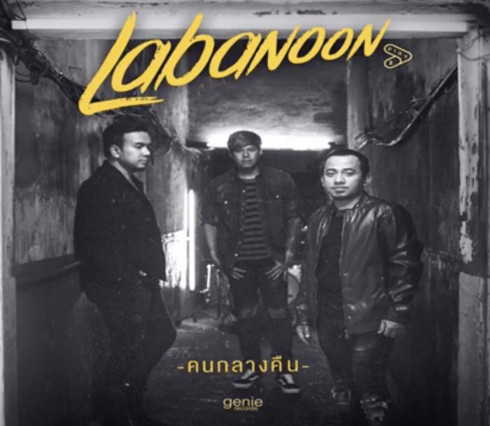 -LABANOON