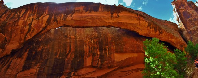 Morning Glory Arch Panorama