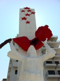 saranda. Southern cities tend to care more about their communist era monuments and cemeteries.