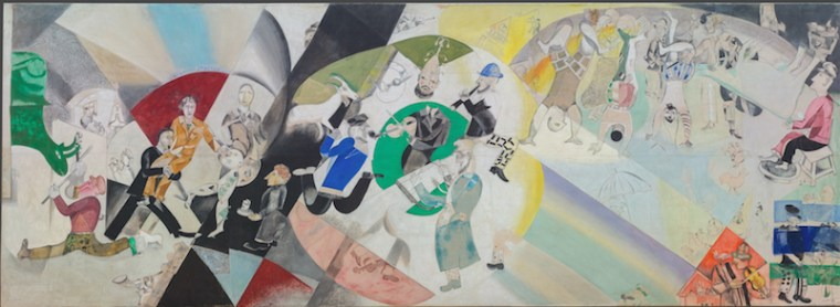 Marc Chagall, Introduzione al teatro ebraico, mostra Palazzo della ragione di Mantova