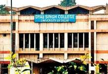 Dyal Singh College's Principal's Office Sealed Again Despite The High Court Stay