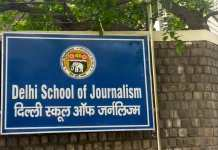 Students of Delhi School of Journalism To Support Young India March