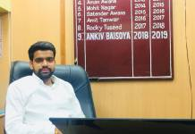 Ankiv Baisoya's Admission Was Cancelled Before ABVP Suspended Him And Asked Him To Step Down