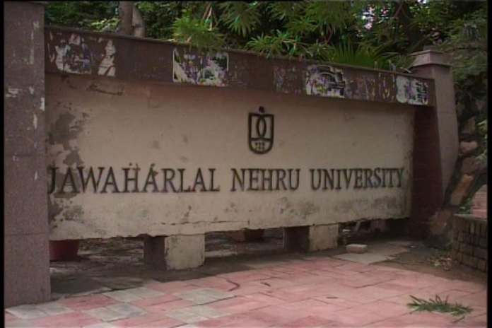 JNU Library Fund Down From 8 Crores To 1.7 Crores