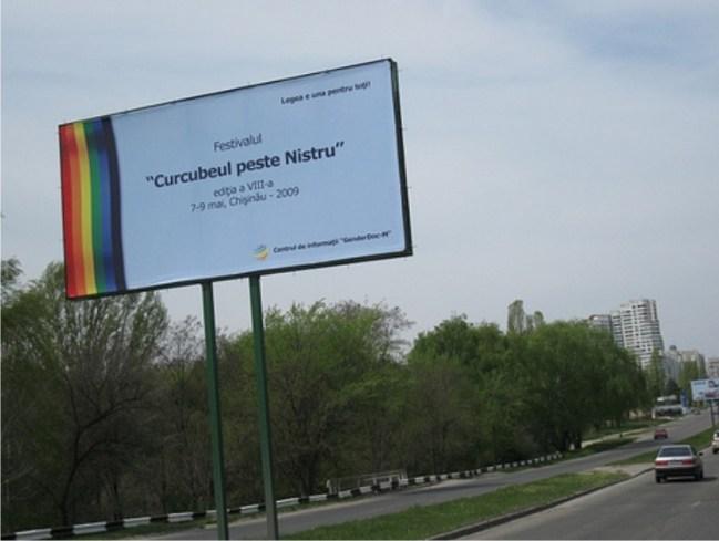 panouri publicitare dugheana de printuri ramnicu sarat romania agentie de publicitate ddp agentie
