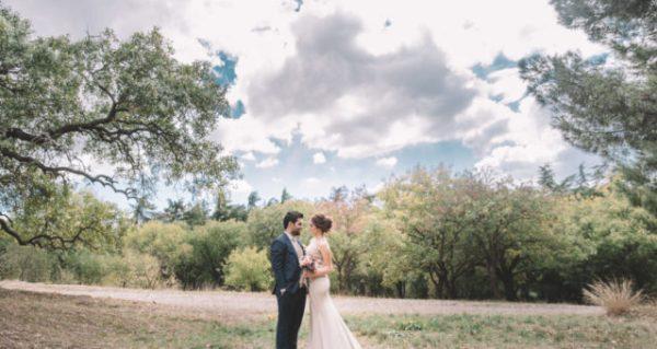 Validebağ Korusu Adile Sultan Kasrı Düğün Fotoğrafı Çekimi