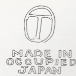 Eksempler på mærker under USA's besættelse af Japan. T-mærket herover blev benyttet mellem 1945 og 1951!