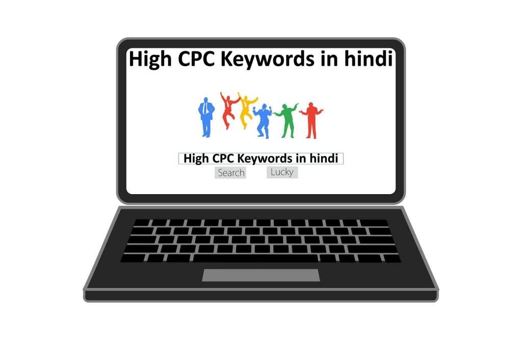 high cpc keywords in hindi