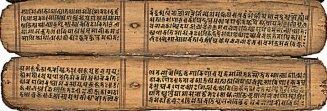 devimahatmya_sanskrit
