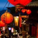 Khám phá nét văn hóa đèn trời phổ cổ tuyệt đẹp ở Thập Phần, Đài Loan