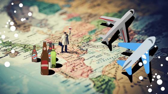 海外から『お酒』のお土産。免税範囲は?超えた場合どうなる?【税関】【海外旅行】