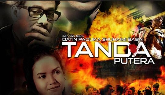 Tanda Putera Movie