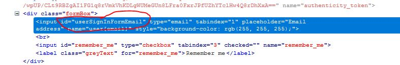 id of email box in html