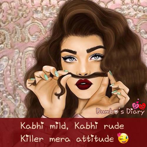 Kabhi mild kabhi rude