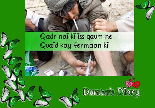 story of Pakistan