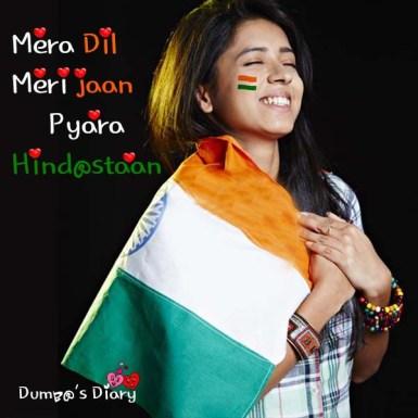 A girl wrap indian flag dp