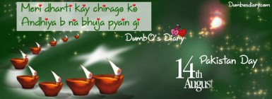 Independence Day poetry in urdu
