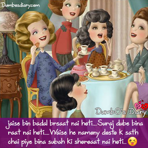 Morning tea with friends quotes