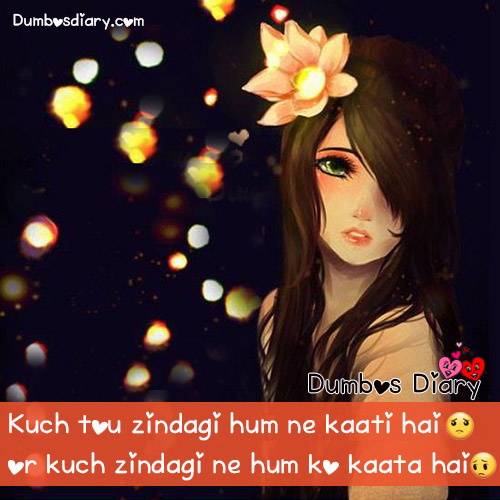 Sad urdu or hindi poetry