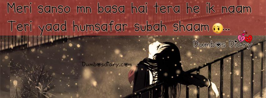 alone anime girl urdu quote