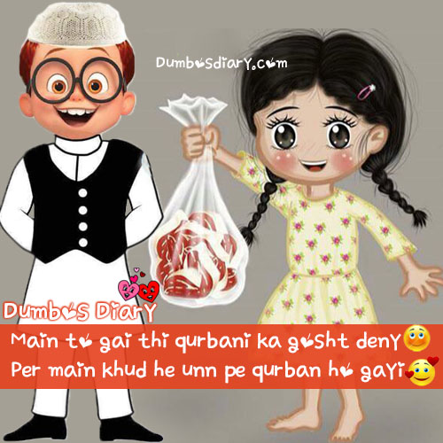 Best Eid ul Azha funny Messages, Poetry, Quotes in Urdu/Hindi