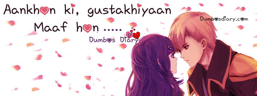 love anime couple