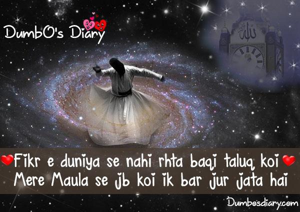 love-you-allah2