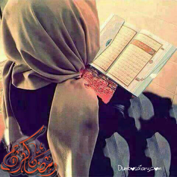 Cute Boy And Girl Friendship Wallpapers Muslimah Reading Quran