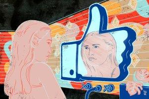 Lola Landekic Illustration