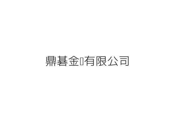 農生企業股份有限公司·楊世昌·高雄市路竹區竹園里環球路21號 ·統編:22096182 | GO臺灣公商查詢網 公司行號搜尋