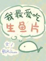 sashimi cover image