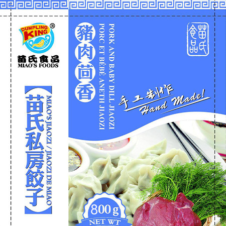 Miao's Foods | 豬肉茴香800g