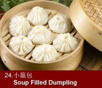 Soup Filled Dumpling