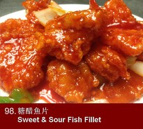 Sweet Sour Fish Fillet