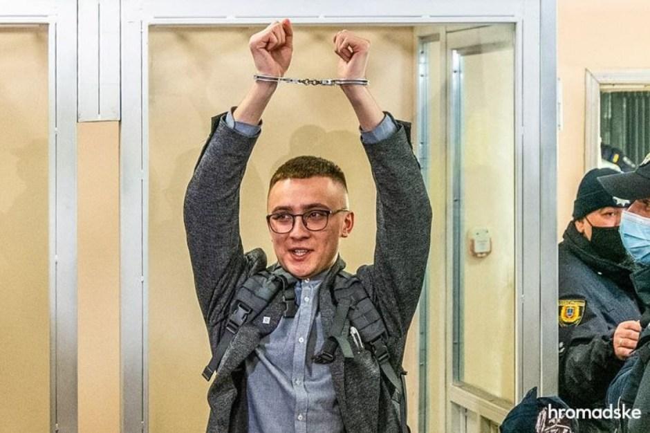 Дело Стерненко: в суд поступила апелляционная жалоба на приговор и  определился состав коллегии   Новости Одессы