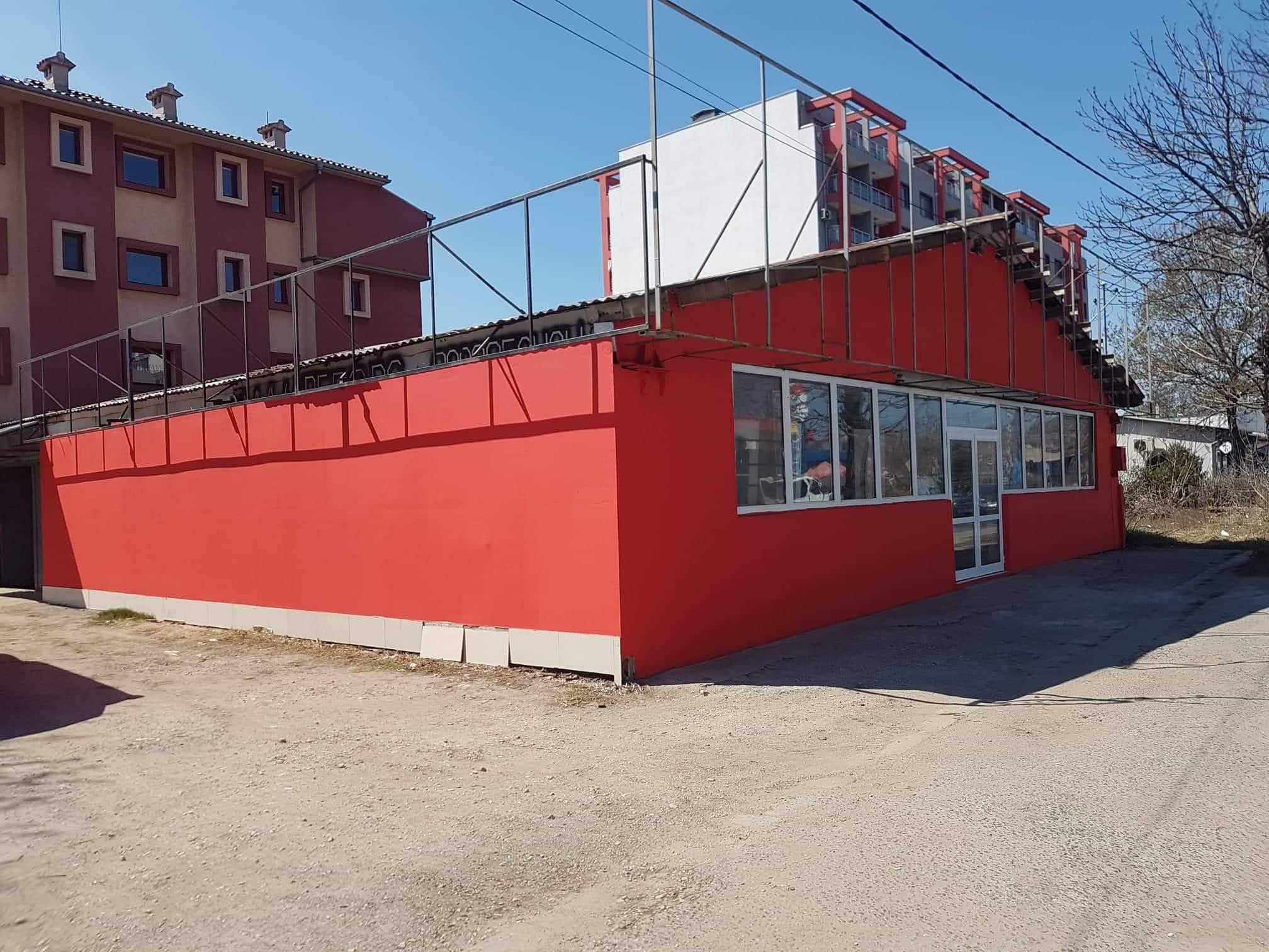 Най новия магазин на Борса Узунов в гр.София