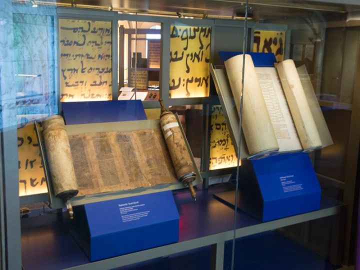 ( Foto: Museum of the bible )