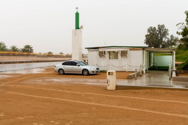 Desert Rain image from the project Portamosque by Duncan Chard