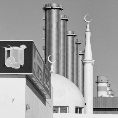 A mosque, cafeteria and power station. Dubai, UAE